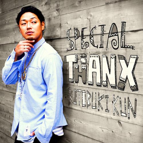 寿君「SPECIAL THANX 〜ありがたや〜」DVD付限定盤(CD+DVD)