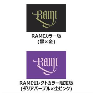 【最終セール】RAMI リストバンド