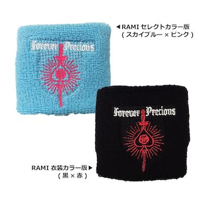 【最終セール】RAMI リストバンド (フォーエヴァー・プレシャス)