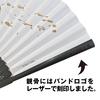 Aldious 扇子 (男女兼用)