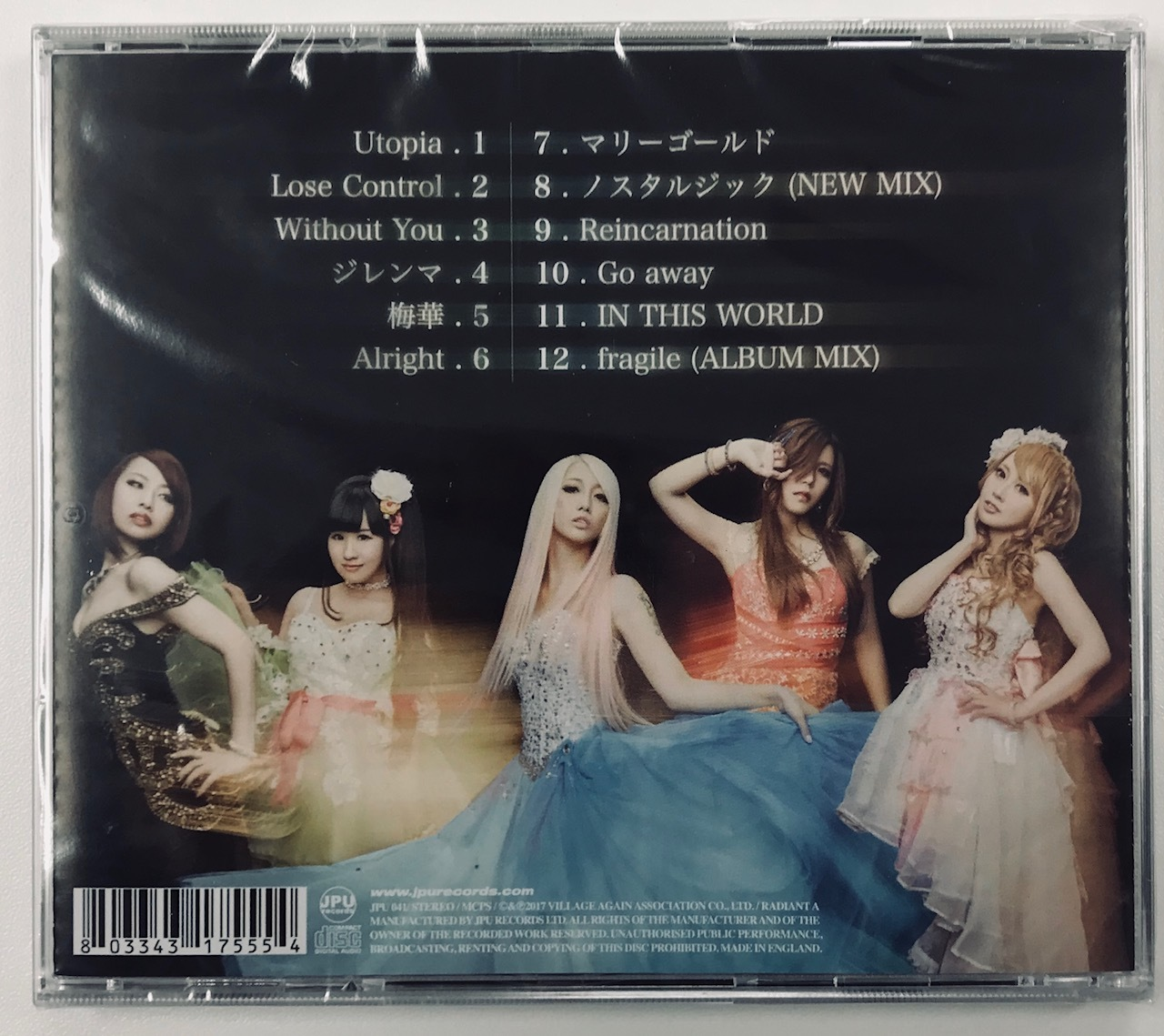 【輸入盤CD】 Aldious 『Unlimited Diffusion』