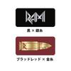 RAMI スリム・リストバンド (2個セット) (Reloaded Ver.)