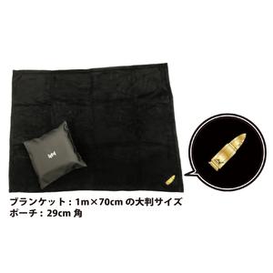 【最終セール】RAMI ポーチ付きブランケット (Reloaded Tour Vol.1)