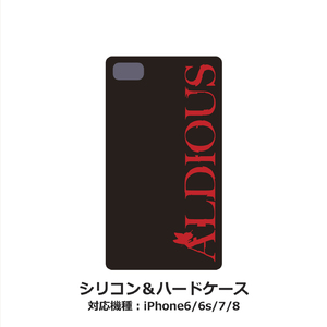 Aldious スマホケース (iPhone6/6s/7/8専用)