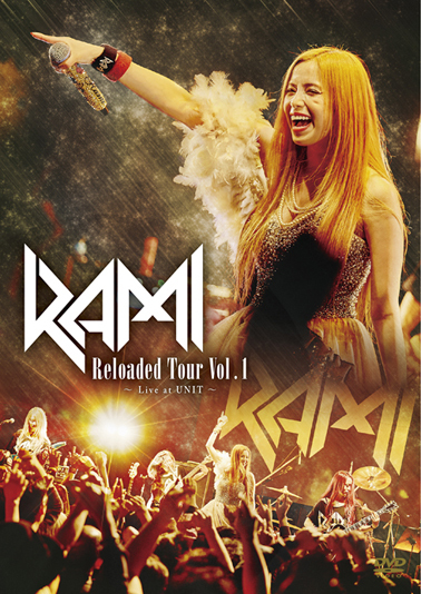 【在庫極少】2ndライヴDVD 『Reloaded Tour Vol.1』【オフィシャル・ウェブサイト限定盤】