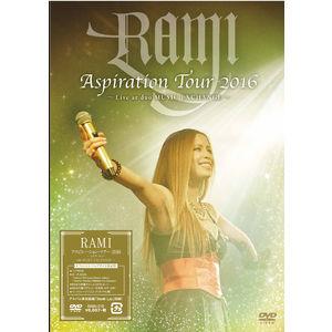 1stライヴDVD『Aspiration Tour 2016』【オフィシャル・ウェブサイト限定盤】