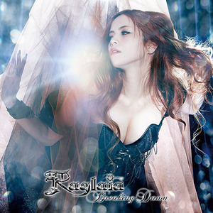 Raglaia「Breaking Dawn」DVD付限定盤A(CD+DVD)