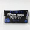 Aldious Bluetooth スピーカー (専用ポーチ付き)