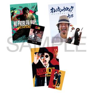 HISATOMI & 寿君「NIKOICHI ゴールデンタッグ・ツアー2015 A4クリアファイル(3点セット)」