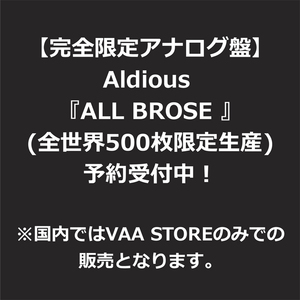 【完全限定アナログ盤】Aldious 『ALL BROSE 』(全世界500枚限定生産)