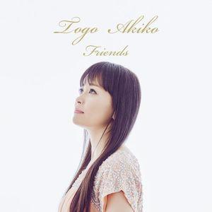 東郷晶子「Friends」CD