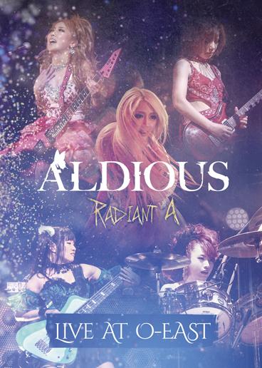 ライヴDVD特別セール『Radiant A Live At O-EAST』
