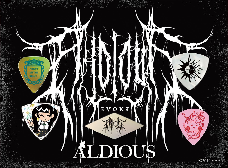 Aldious ピックセット 2019