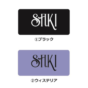 SAKI スリムリストバンド (2個セット)【バーゲンセール】