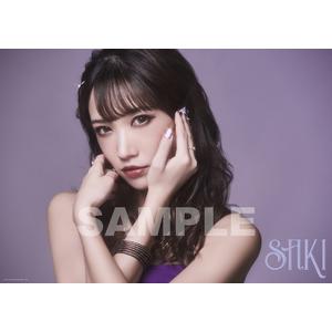SAKI 美麗ポスター (マットPP加工)