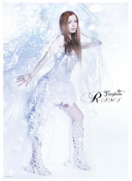 ラグライア・RAMI ポスター (ブレイキング・ドーン)