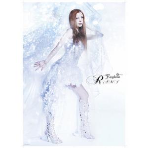 【最終セール】ラグライア・RAMI ポスター (ブレイキング・ドーン)