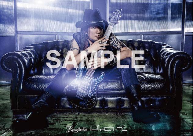 Kaz_sample