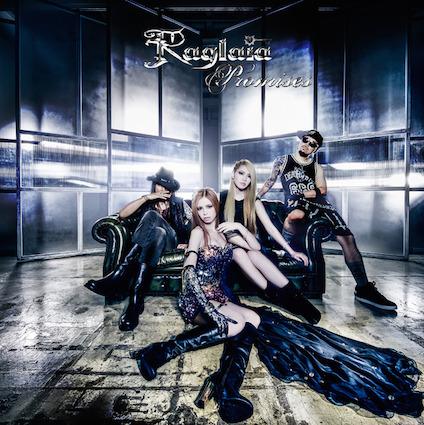 Raglaia「Promises」DVD付限定盤(CD+DVD)