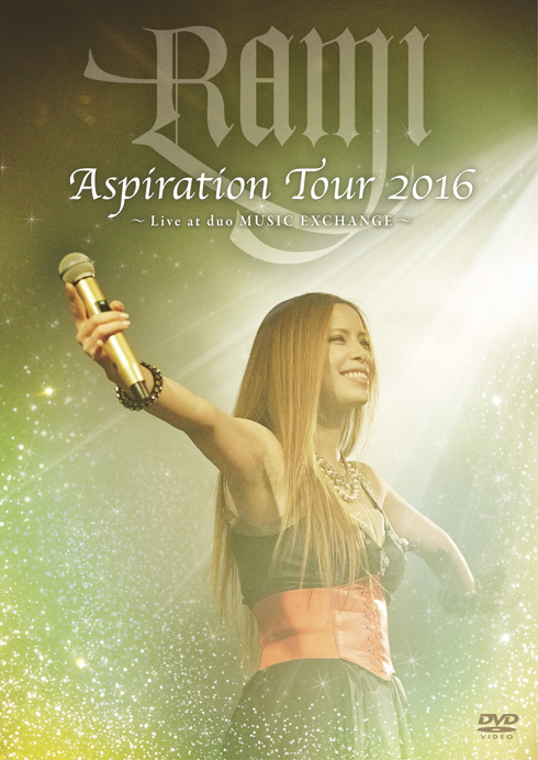 【69パーセントOFF】RAMI 1stライヴDVD『Aspiration Tour 2016 〜Live at duo MUSIC EXCHANGE〜』※再入荷済