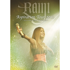 【69パーセントOFF】RAMI 1stライヴDVD『Aspiration Tour 2016 〜Live at duo MUSIC EXCHANGE〜』※7月初旬に再入荷済
