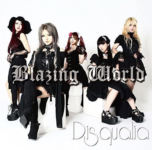【30パーセントOFF】Disqualia 2ndシングル『BlazingWorld』(CD) ※1/23(土)お昼12時~追加販売予定です。