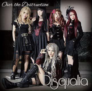 【30パーセントOFF】Disqualia 1stシングル『Over the destruction』(CD)