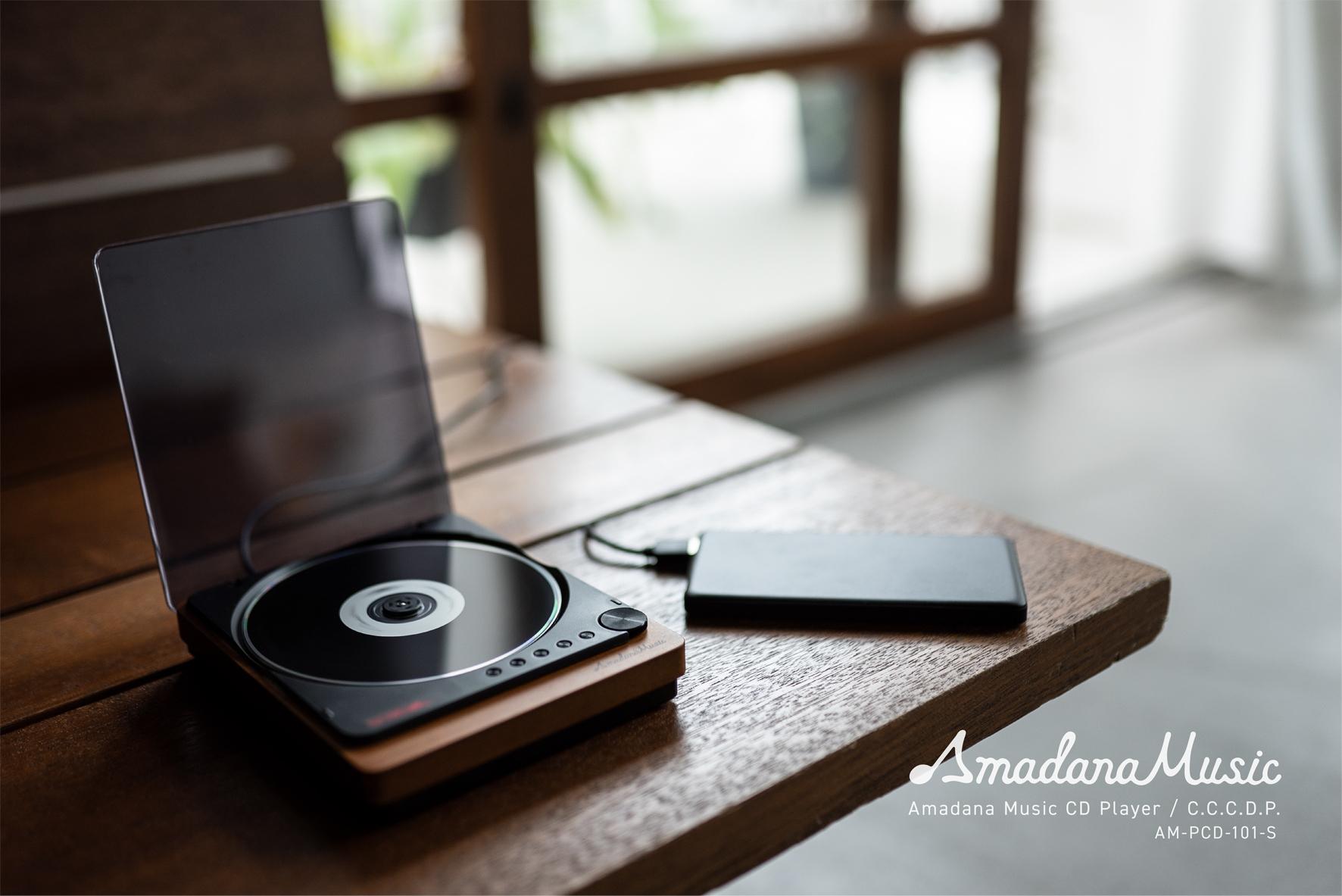 Amadana Music CDプレーヤー/C.C.C.D.P.