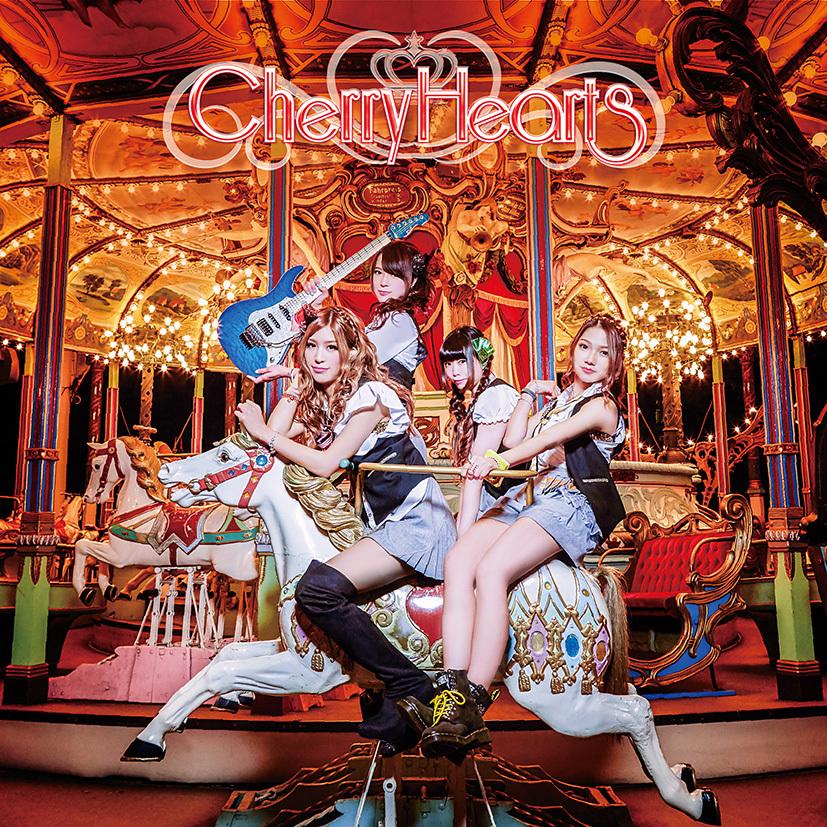 【63パーセントOFF】CherryHearts 1stアルバム『CherryHearts』DVD付限定盤(CD+DVD)※再入荷済