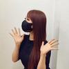 アルディアスマスク(男女兼用)