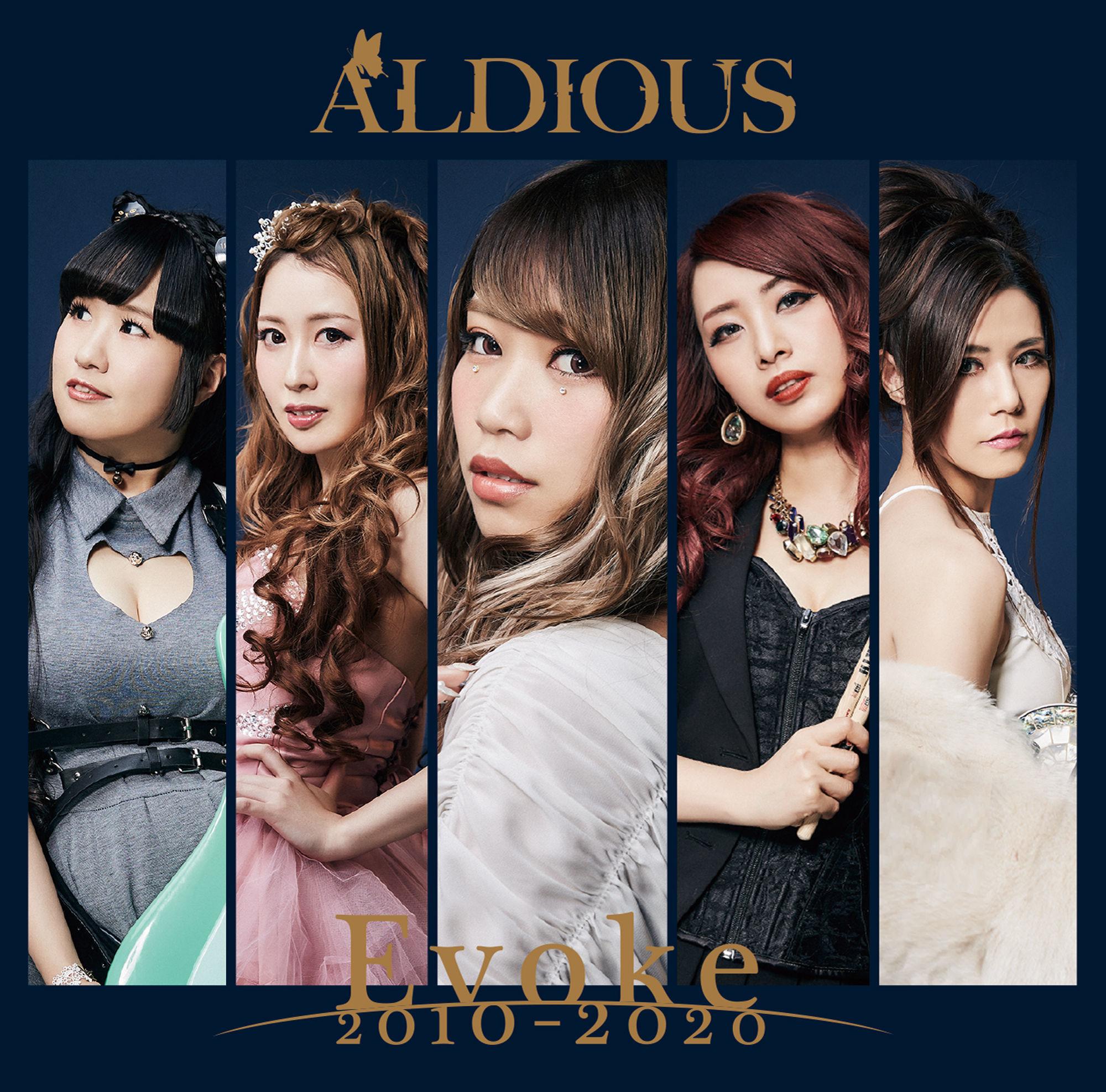 【35パーセントOFF】Aldious 7thアルバム『Evoke 2010-2020』DVD付き限定盤(CD+DVD)