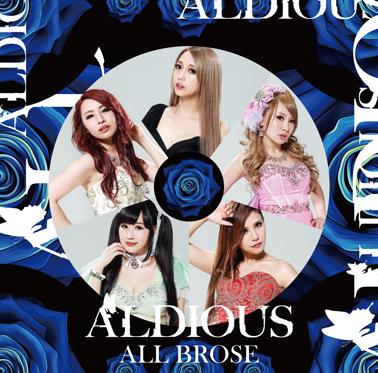 【50パーセントOFF】Aldious 2ndミニアルバム『ALL BROSE』DVD付き限定盤(CD+DVD)