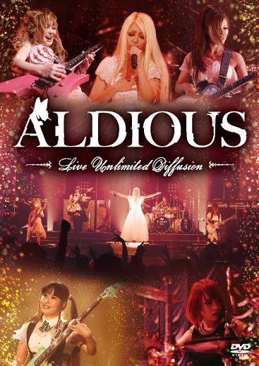 【50パーセントOFF】Aldious ライヴDVD(2017年)『Live Unlimited Diffusion』