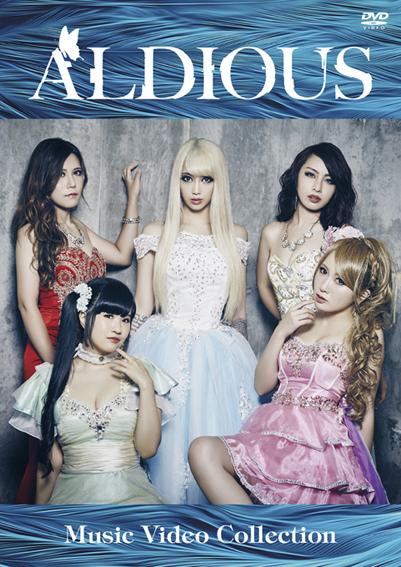 【58パーセントOFF】Aldious『Music Video Collection』(DVD)